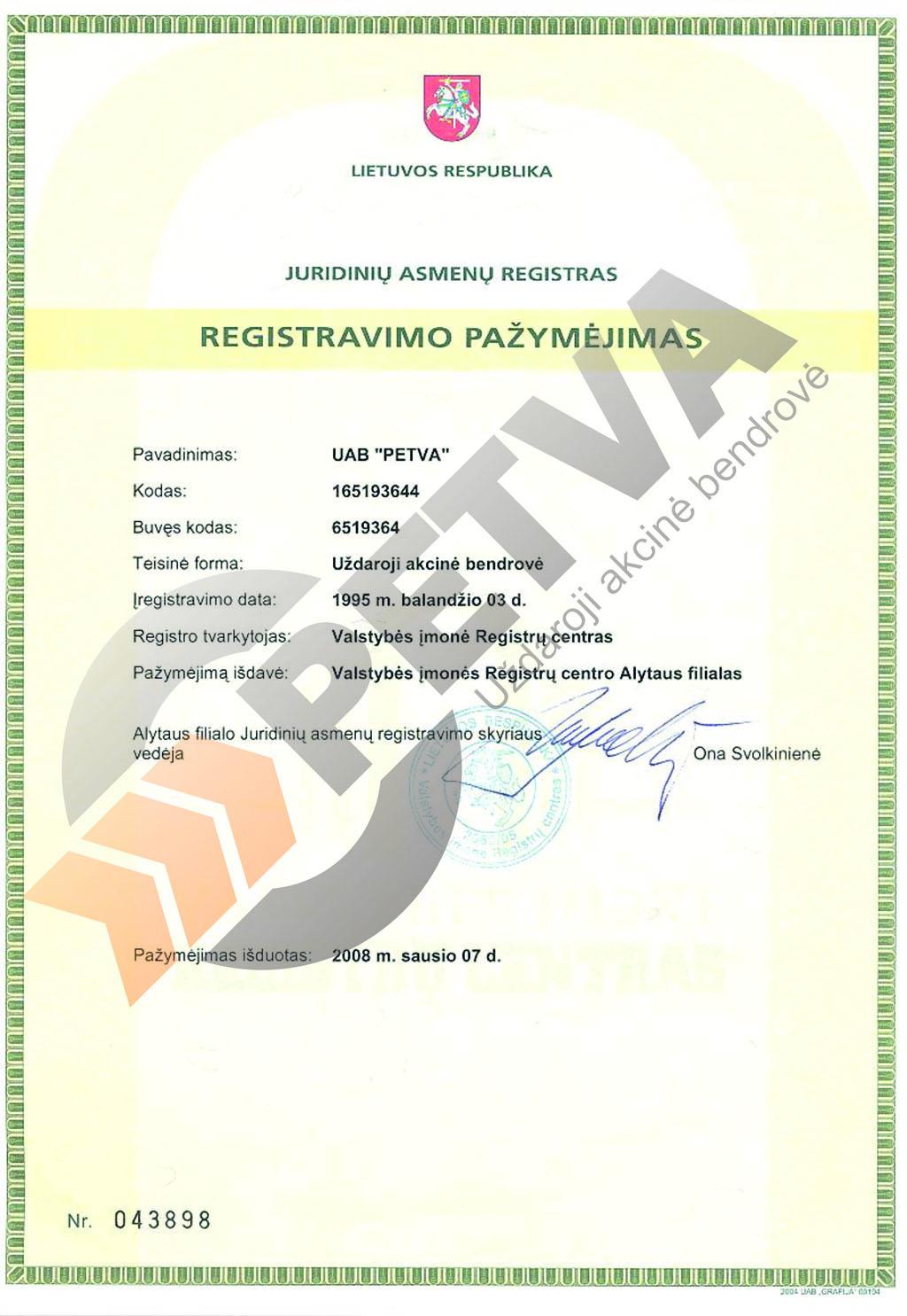 petva_registration